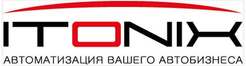 ITONIX - программа учета магазина автозапчастей, разработка интернет-магазинов автозапчастей