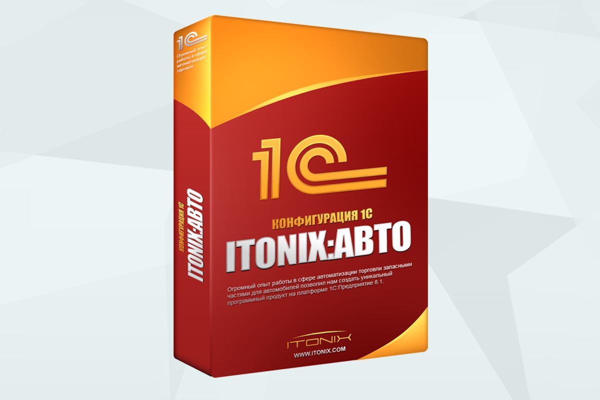 https://itonix.ru/wp-content/uploads/2019/08/box_1s_bg.jpg